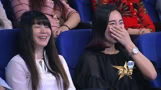 《金星秀》第72期:一盒饼干差点毁了一场演出  The Jinxing's Talk 1080p官方无水印