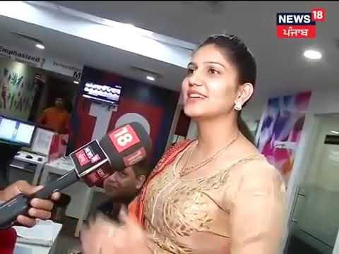 Sapna Chaudhary Song From Vikas Kumar Roy
