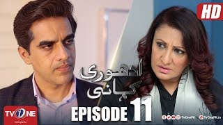 Adhuri Kahani | Episode 11 | TV One Drama | 22 November 2018