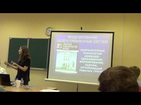 Об университете