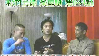 2013年1月15日19時「シンプレ」独演会「法善寺寄席」 「永ちゃん」ライ...