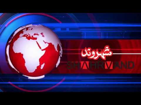 پیام سال نو جناب علی احساسی نماینده ویلودیل در مجلس ملی کاناد- گزارش بهرنگ رهبری برای شهروند