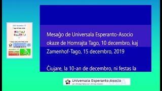 Mesaĝo de Universala Esperanto Asocio okaze de Homrajta Tago, 10 dec kaj Zamenhof Tago, 15 dec, 2019