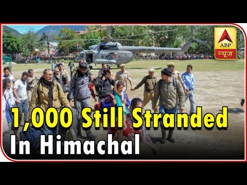 Panchnama Full (28.09.2018): 1,000 Still Stranded In Himachal, Rescue Enters Day 3 | ABP News