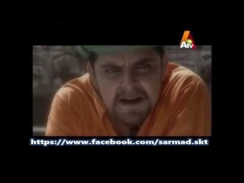 Atv Drama Delhi ka Bankay Epi 2 26