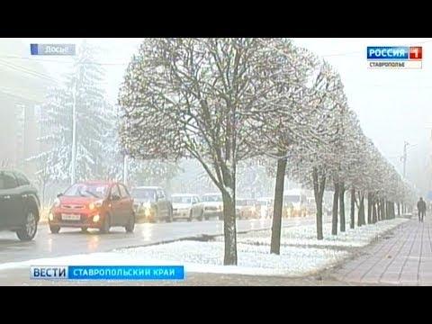 В администрации Ставрополя попросили снега