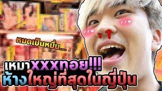 หนุ่มเกาหลีเหมาของเล่นผู้ใหญ่ทุกอย่างในประเทศญี่ปุ่น-โคตรอาย