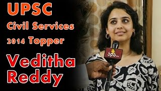 UPSC Civil Services 2014 Topper Veditha Reddy | Special Interview | Vanitha TV