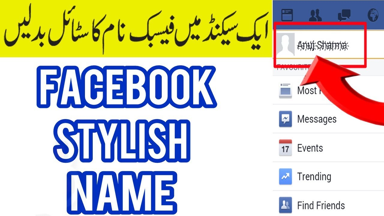 How to make a stylish name on facebook fb stylish name