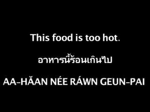 0 Restaurant Phrases   Langhub.com [Learn Thai]