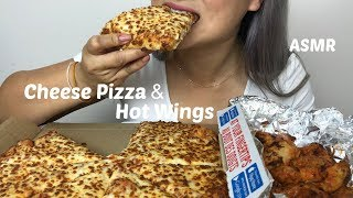 CHEESE PIZZA & WINGS | ASMR NO TALKING | EATING SOUNDS | N.E Lets Eat