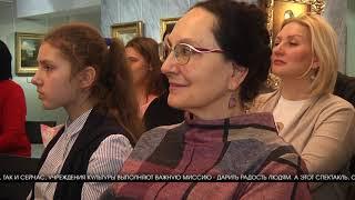 """В музее имени МАШКОВА продолжается реализация проекта """"Первая улица Мира""""."""