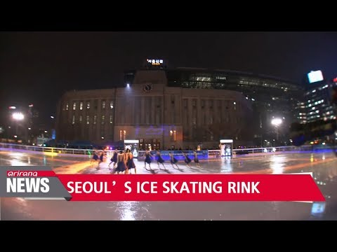 Seoul Plaza Ice Skating Rink opens for 66 days until PyeongChang Olympics