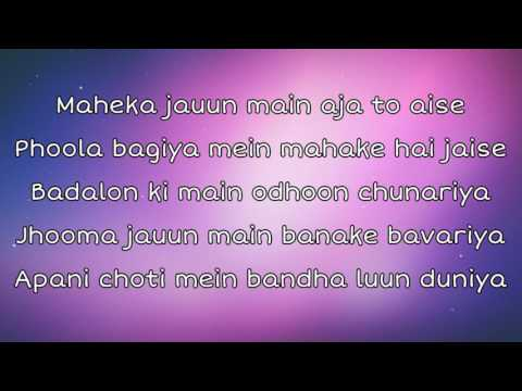 Chhoti Si Aasha Full Song With Lyrics - Roja (1992)