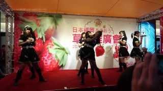 140208 17:30 LinQ in SOGO忠孝店 08.全力Everyday!