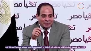 الأخبار - الرئيس عبد الفتاح السيسى يشهد اليوم إحتفالية يوم المرأة المصرية
