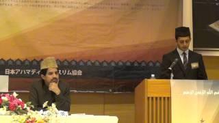 Speech Japanese: Muhammad s.w.s (Umar Dar)