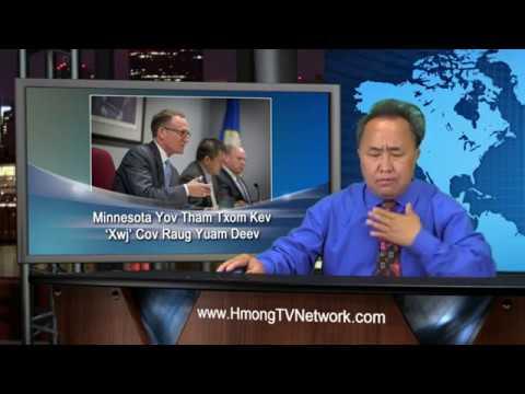 Hmong TV Network Newscast 7/26/2018 - Xov Xwm Ntiaj Teb