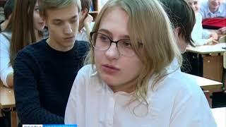 Ученики красноярской гимназии ходят на уроки уроки по финансовой грамотности