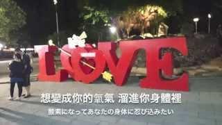 シュガーケーキガーデン~翻糖花園~ 第24話