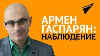"""Гаспарян: Украинский ЦИК ответил на вопрос """"Чей Крым?"""""""