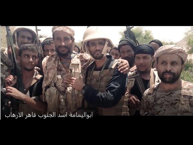 ابو اليمامة اسد الجنوب قاهر الإرهاب فلم وثائقي يخلد  سيرة الشهيد البطل منير اليافعي