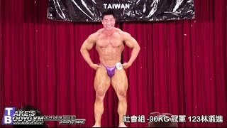 Hot Bodybuilder Ryan Lin (2014 Nationals - Finals)