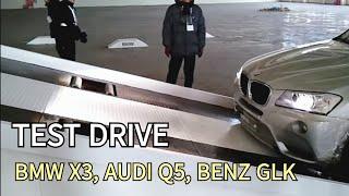 BMW X3, AUDI Q5, BENZ GLK