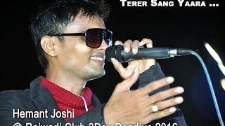 Tere Sang Yaara   Hemant Joshi @ Rajwadi Club 3Day dandiya 2016 new