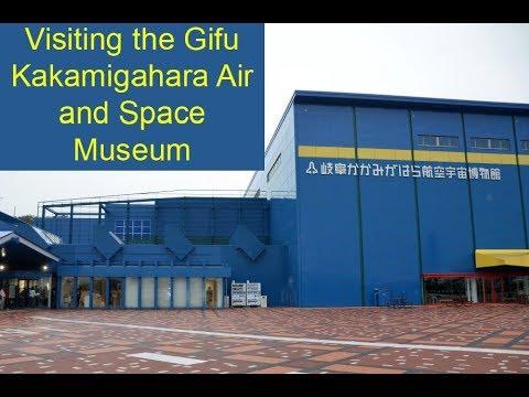 Visiting the Gifu
