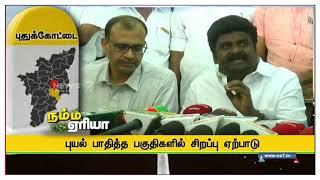 News7 Tamil News TV Evening News