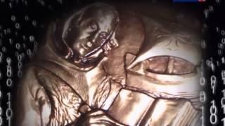 Золотая спираль Фибоначчи