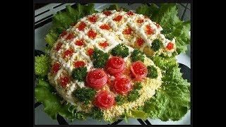 Самый красивый салат | Оригинальные салаты на новый год