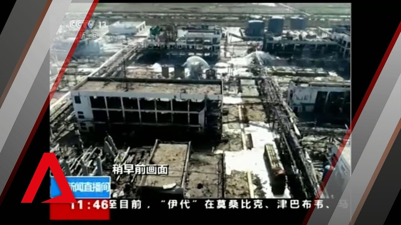 Aerial footage shows aftermath of explosion at China chemical plant