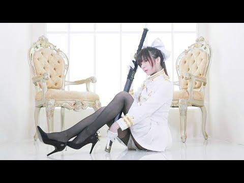 【Miyabi (雅)】アズレンテーマ「激昂壮志」【踊ってみた】