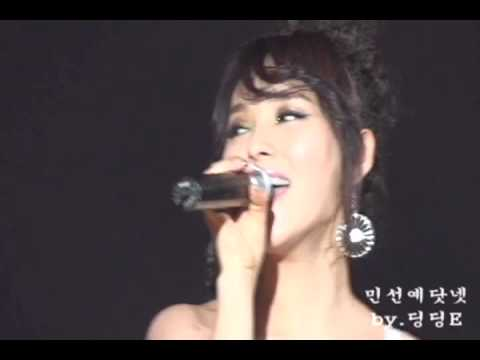 090321 SunYe - Take it @ The 1st Wonder Concert [Pusan]