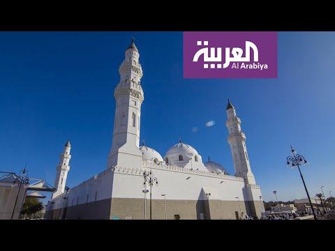 وأن المساجد لله | مسجد قباء.. أول مسجد أسس في الإسلام  - 09:53-2019 / 5 / 18