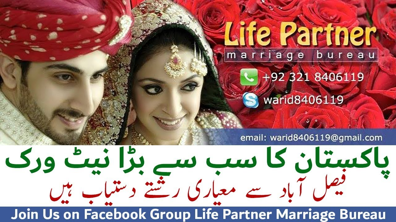 Marriage Bureau in Faisalabad