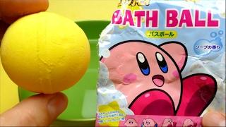 Bath Ball from Japan