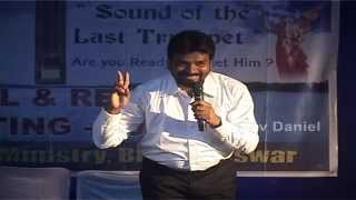 The Last Trumpet Jesus Oriya Message By Rev Rajiv Daniel || Oriya Language