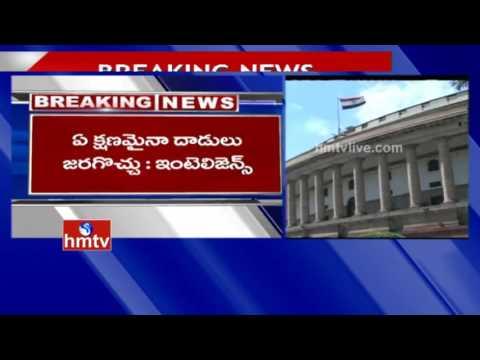 Surgical Strike Backlash | Jaish-e-Mohammad Terrorists Planning Attack On Indian Parliament | HMTV