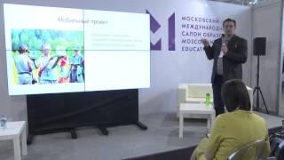 Мобильный проект - новая реальность смешанного обучения