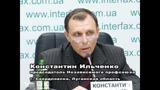 Ильченко и Збитнев о расстрелах угольной мафии(, 2013-01-16T15:35:42.000Z)