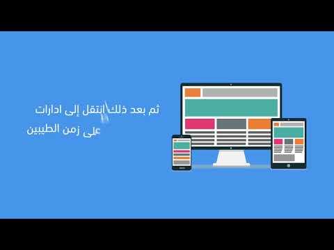 تحميل كتاب المنهج القرآني في علاج السحر والمس الشيطاني pdf