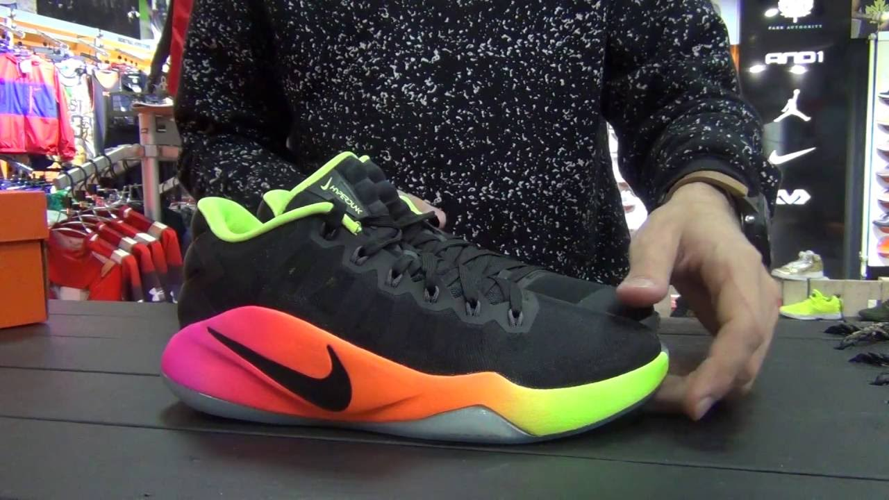 the latest 67d20 4f5c6 ... wholesale review nike hyperdunk 2016 low unlimited 844363 017 ballers  house d58d6 87150
