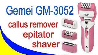 Обзор на эпилятор Gemei 3 в 1 gm 3052.