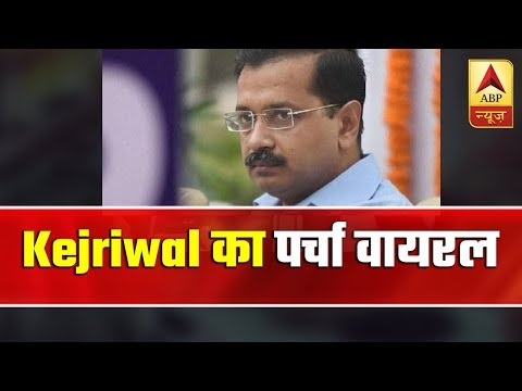 Kejriwal government alleged of dragging govt schools in its political game plan