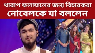 Saregamapa Nobel Zee Bangla News Expos