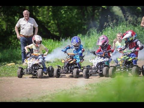 Детские квадроциклы МОТАХ