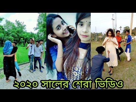 Bangla New Funny Tiktok And Likee video 2020৷ Bangla New Funny Tiktok ৷ সুপার হিট টিকটক৷SK LTD
